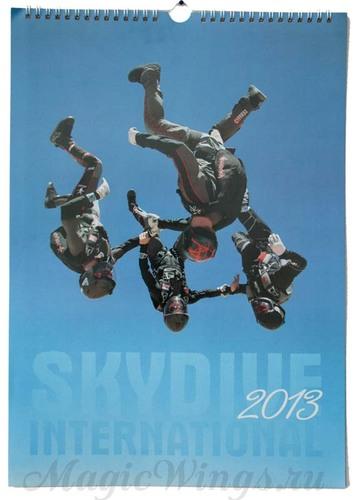 парашютный календарь 2013