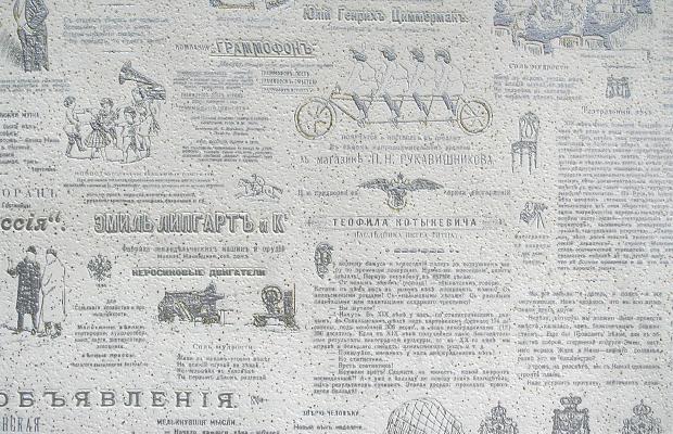 Обои 1920 1080 скачать бесплатно ...: pictures11.ru/oboi-1920-1080-skachat-besplatno.html