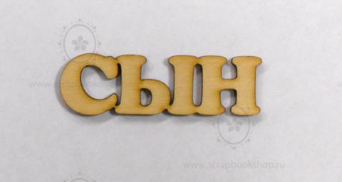 Надписи для открыток для скрапбукинга которые