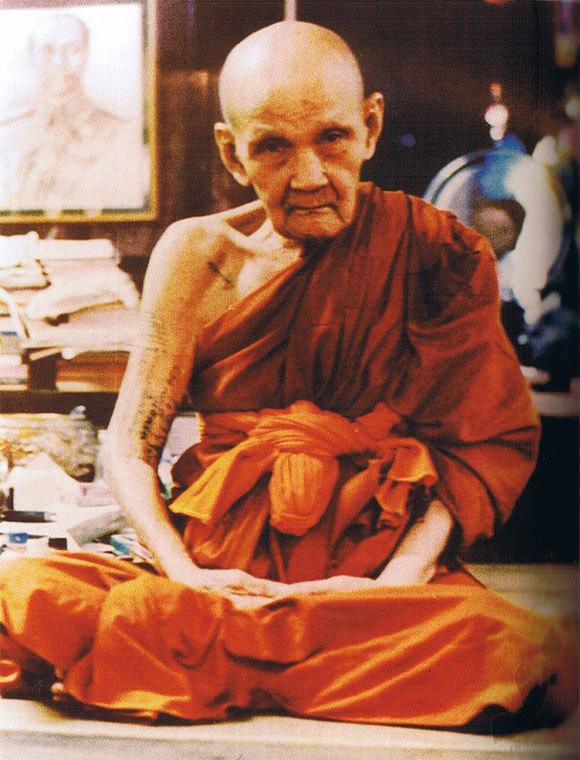Pra Luang Phu Doo of Wat Sakae