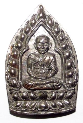 Nuea Samrit Decha Flamed Bronze Jao Sua amulet