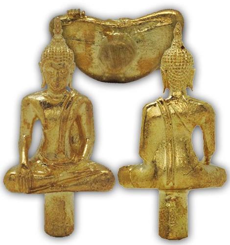 Pra Yord Tong Amulets