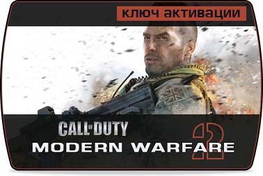 29022012 дополнить скриншоты к call of duty: modern warfare 3 поиск по скриншотам