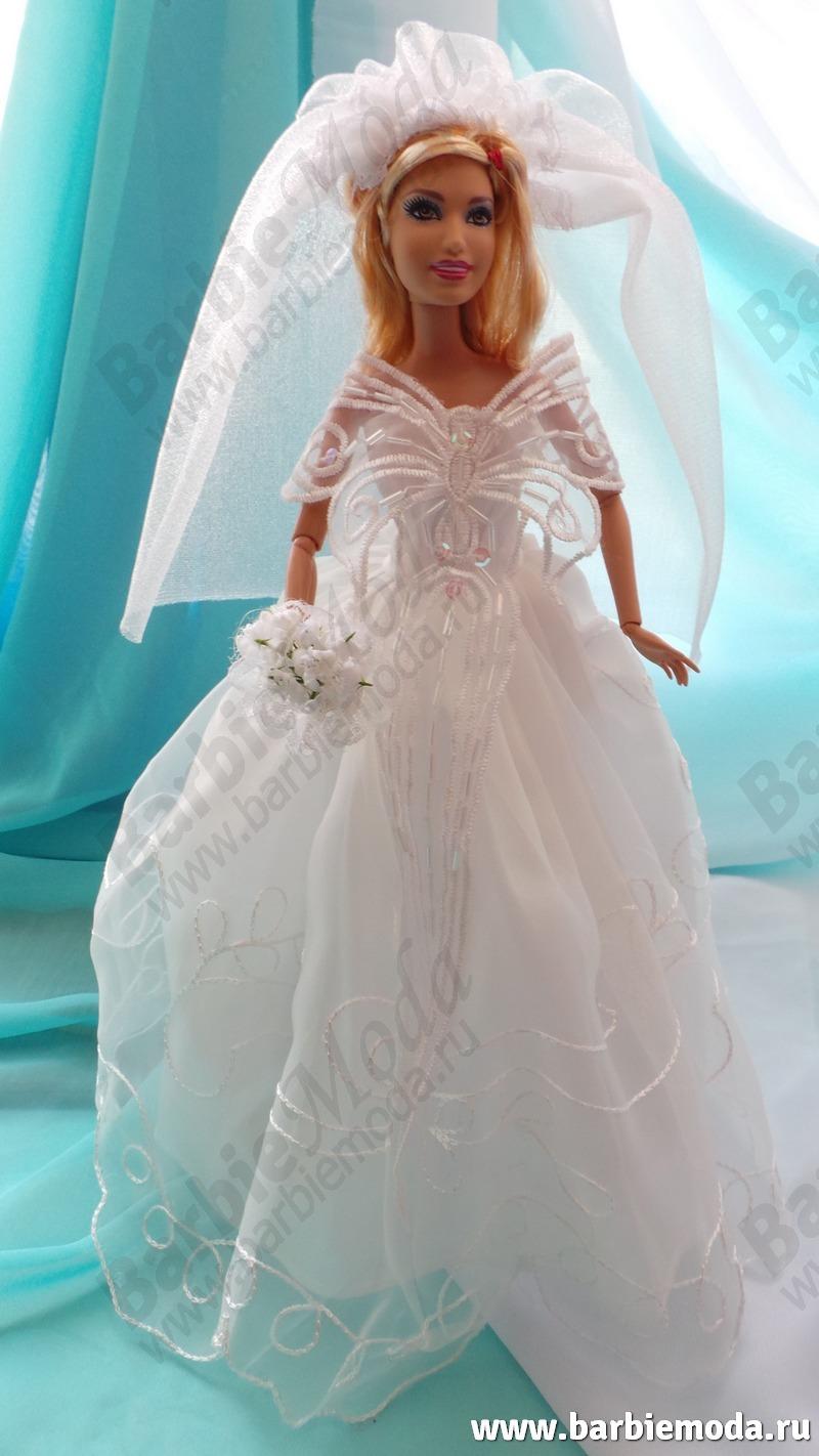 Свадебное платье для Барби - Своими руками интернет журнал 10