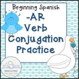 Beginning Spanish -AR Verb Conjugation practice: Hablar, Cantar, Nadar, Andar