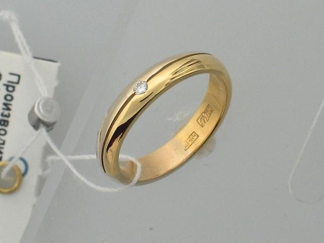 Кольцо с канавкой, комбинированное золото, 750 проба, вставка бриллиант 1 шт