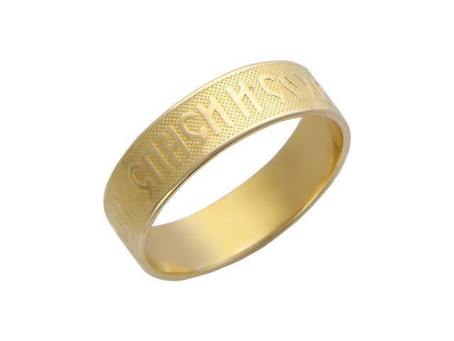 Кольцо обручальное Спаси и Сохрани классическое узкая шинка 4.9 мм, красное золото