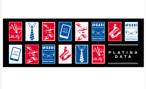 [Pre-Order] Platina Data FM Limited Sports Towel